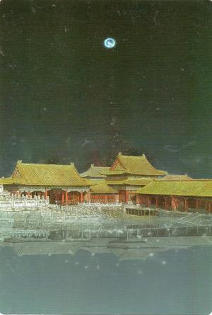 故宮 紫禁城