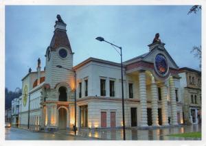 クタイシのオペラハウス