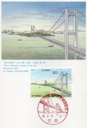岡山県側から見た瀬戸大橋