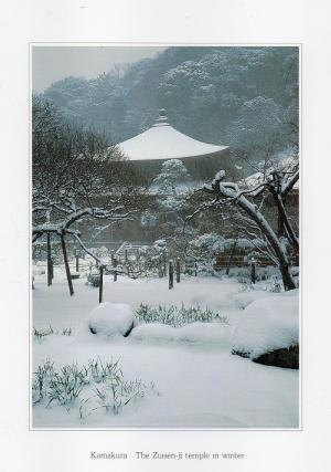 冬の瑞泉寺