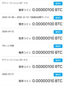 ぴた20011301