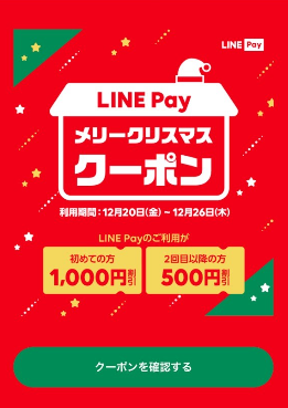 line19122101.png