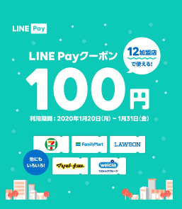 line200122.png