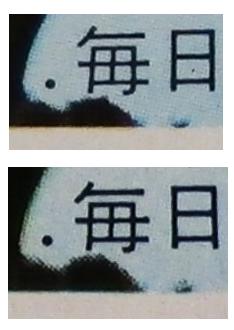 hikaku1.jpg