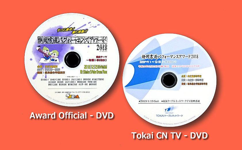 2018_Official--TV_DVD_20190928120211f0b.jpg
