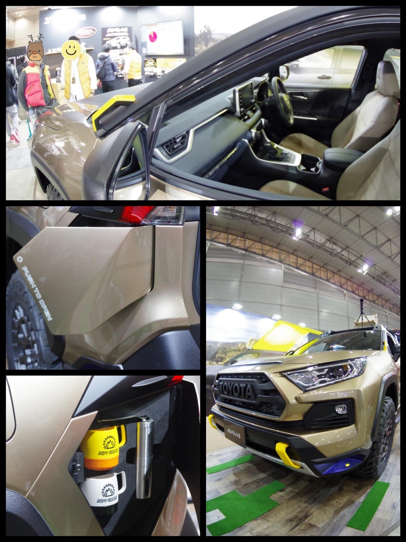 RAV4アドベンチャーギア 豊田織機カスタムカー東京オートサロン2020