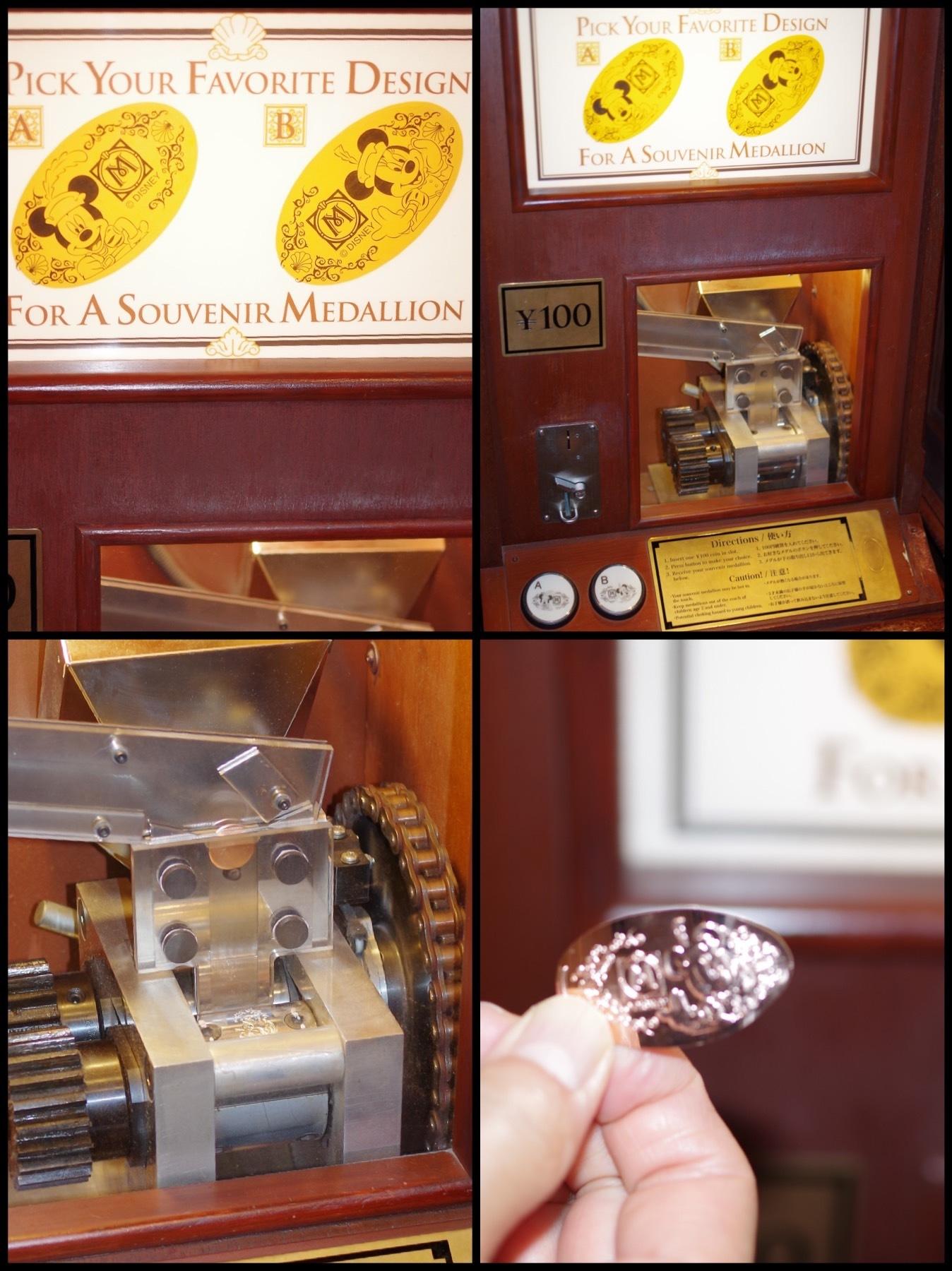 ホテルミラコスタ メダル製造機