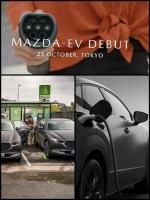 マツダ EV 電気自動車