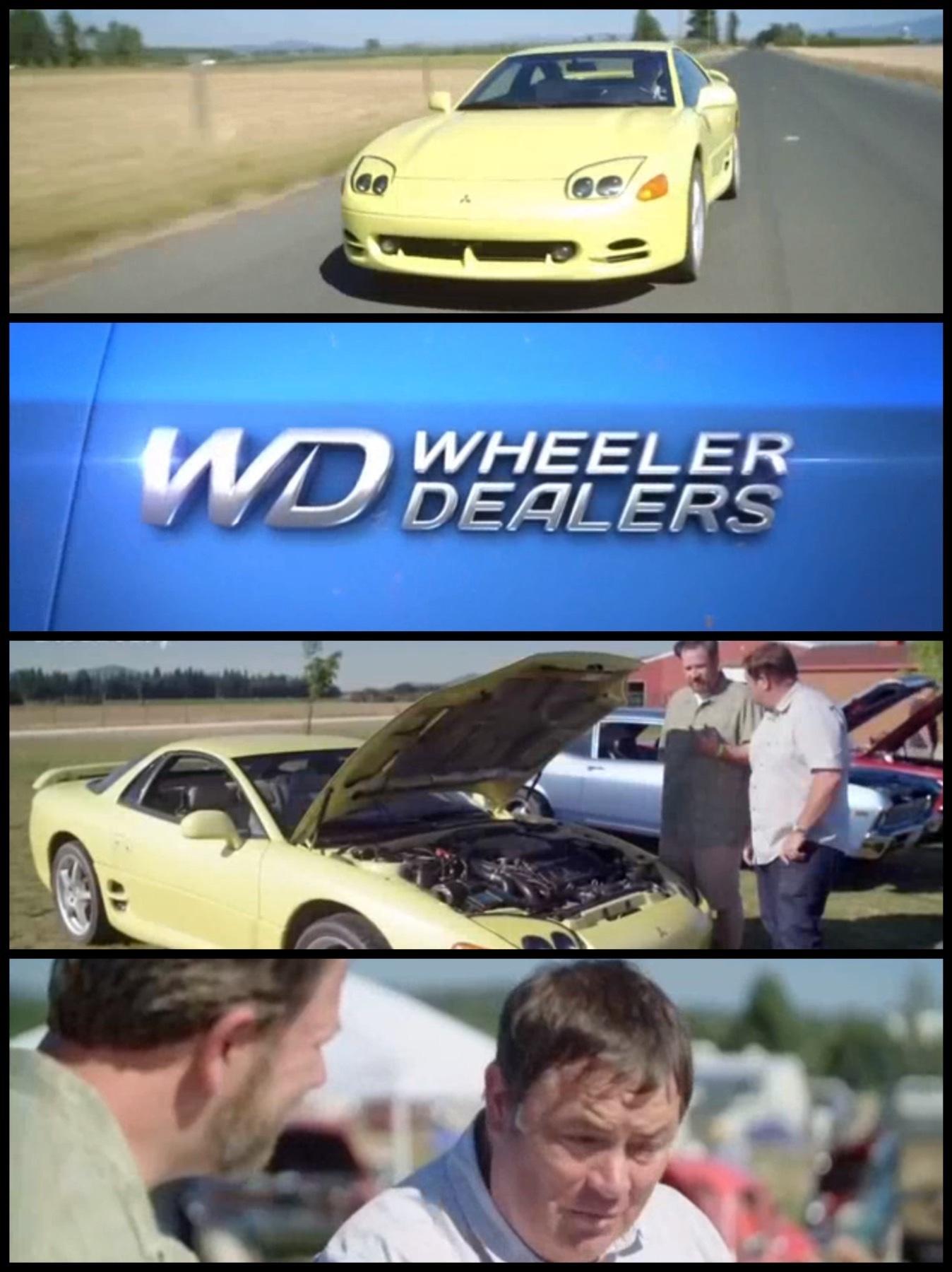 ディスカバリーチャンネル「名車再生!:1994年式 三菱GTO」