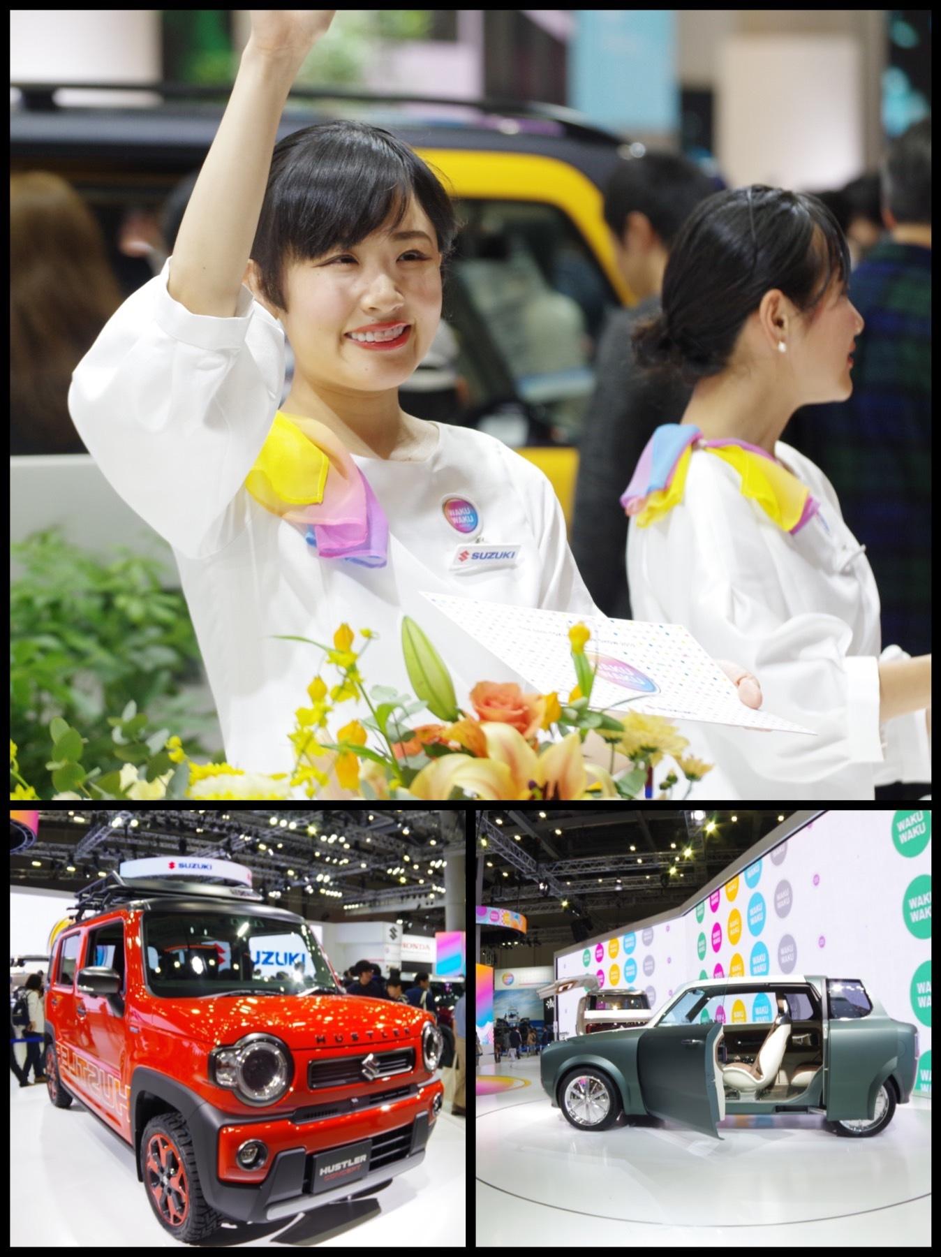 東京モーターショー2019 スズキ コンパニオン