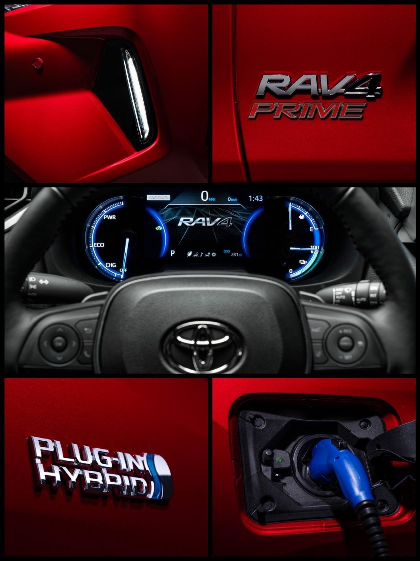 トヨタ RAV4 プライム PHEV PHV