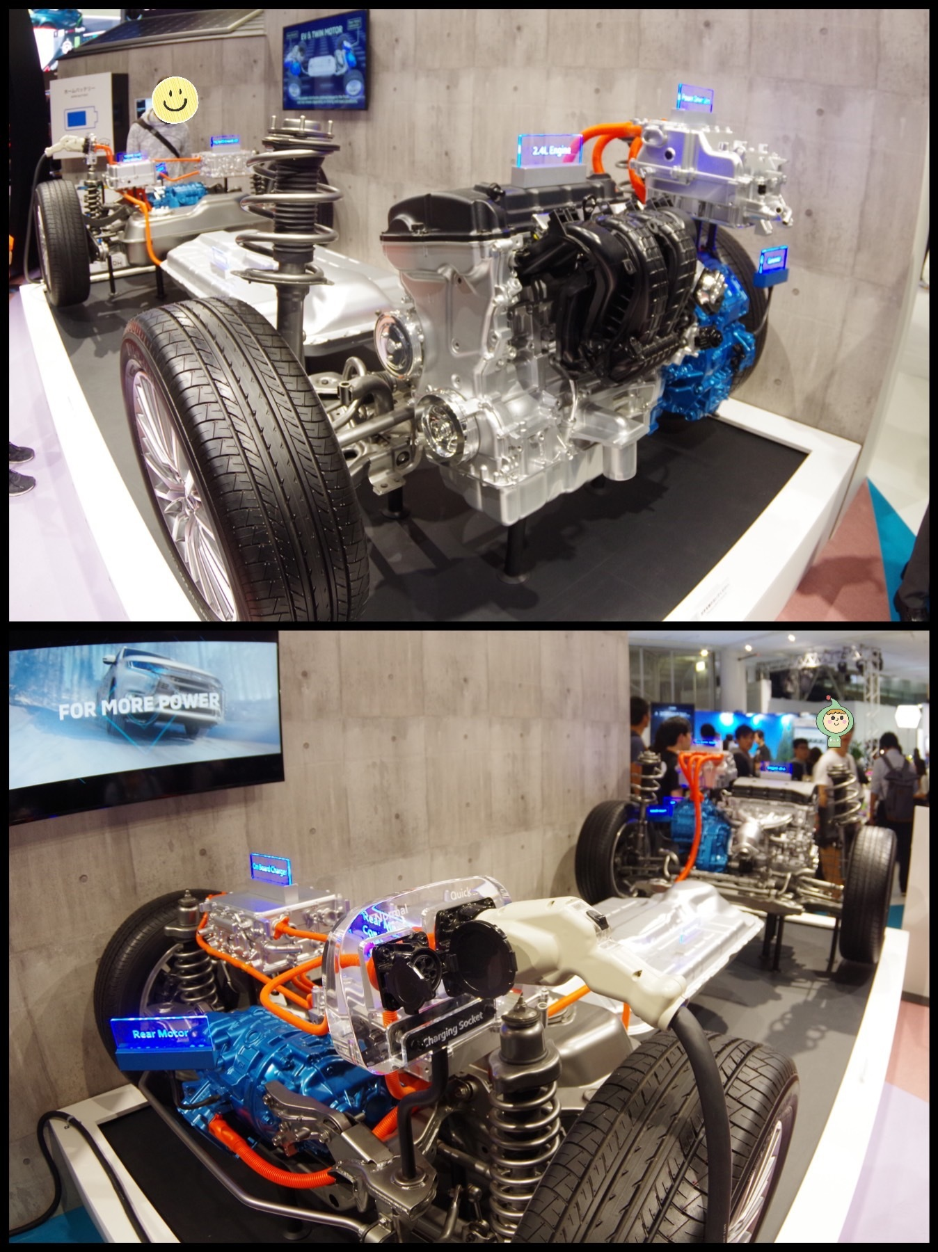 トヨタ ツインモーターPHEVシステム 東京モーターショー2019