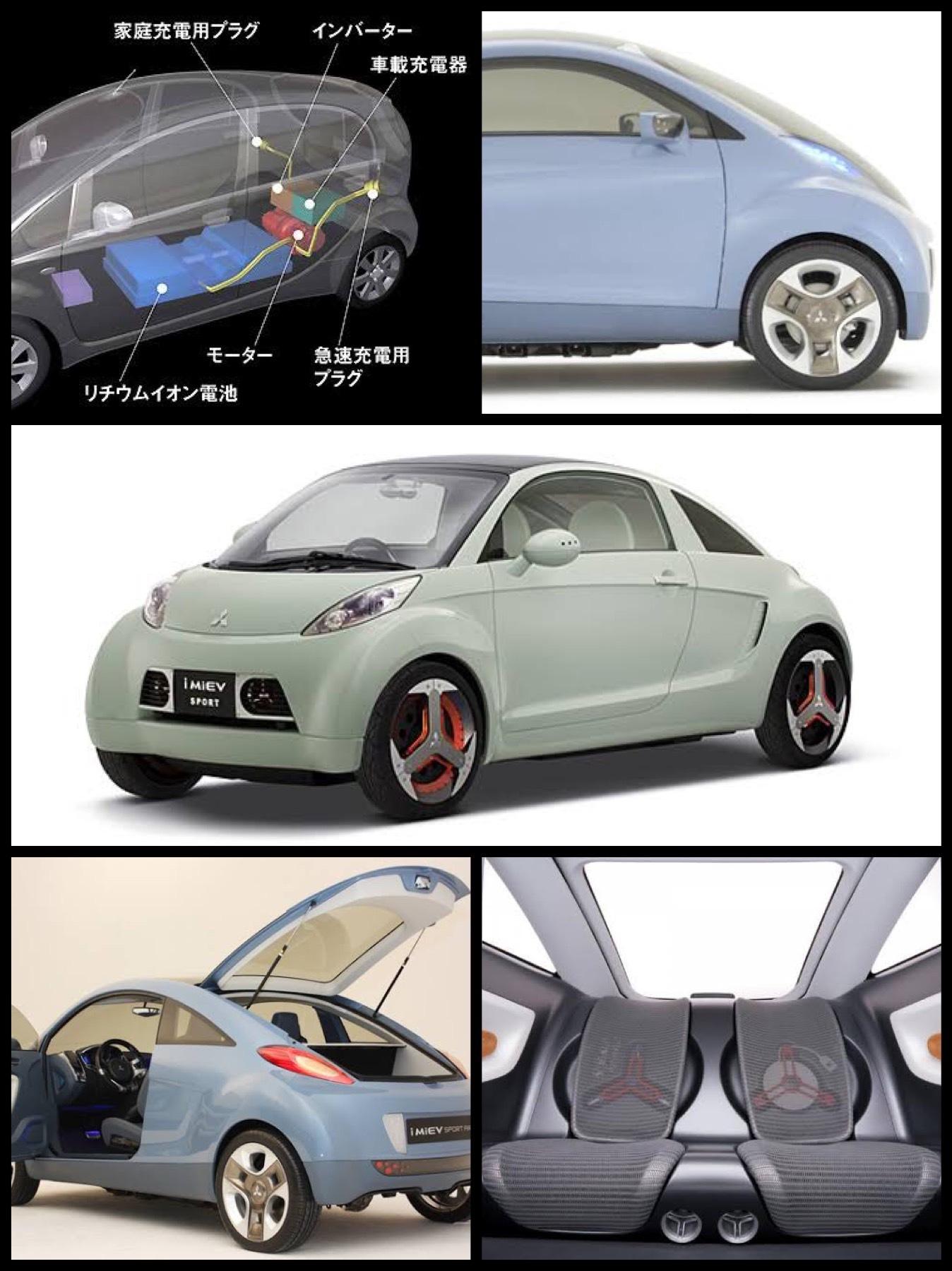 三菱 i-MiEV sports アイミーヴ スポーツ