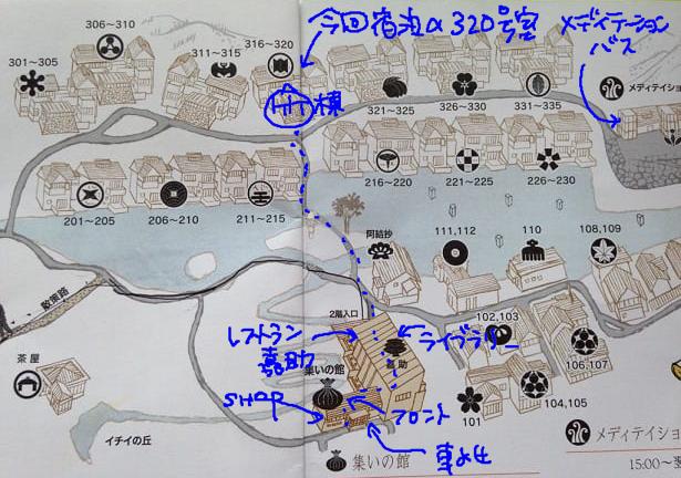 星のや軽井沢 山路地の部屋 竹棟320号室宿泊時 マップ