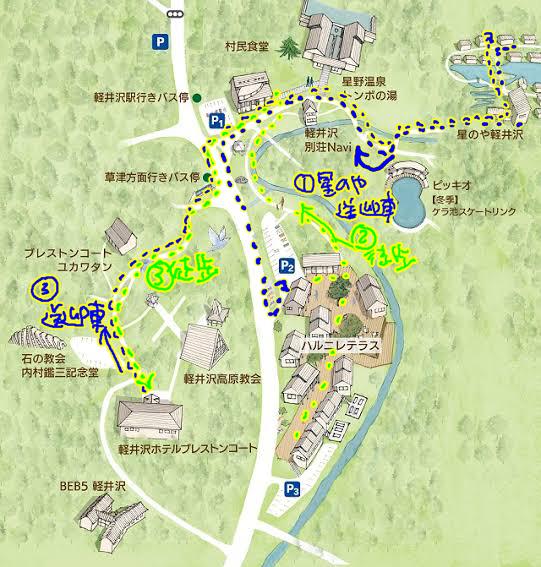 星のや軽井沢〜ハルニレテラス〜軽井沢高原教会アクセスマップ