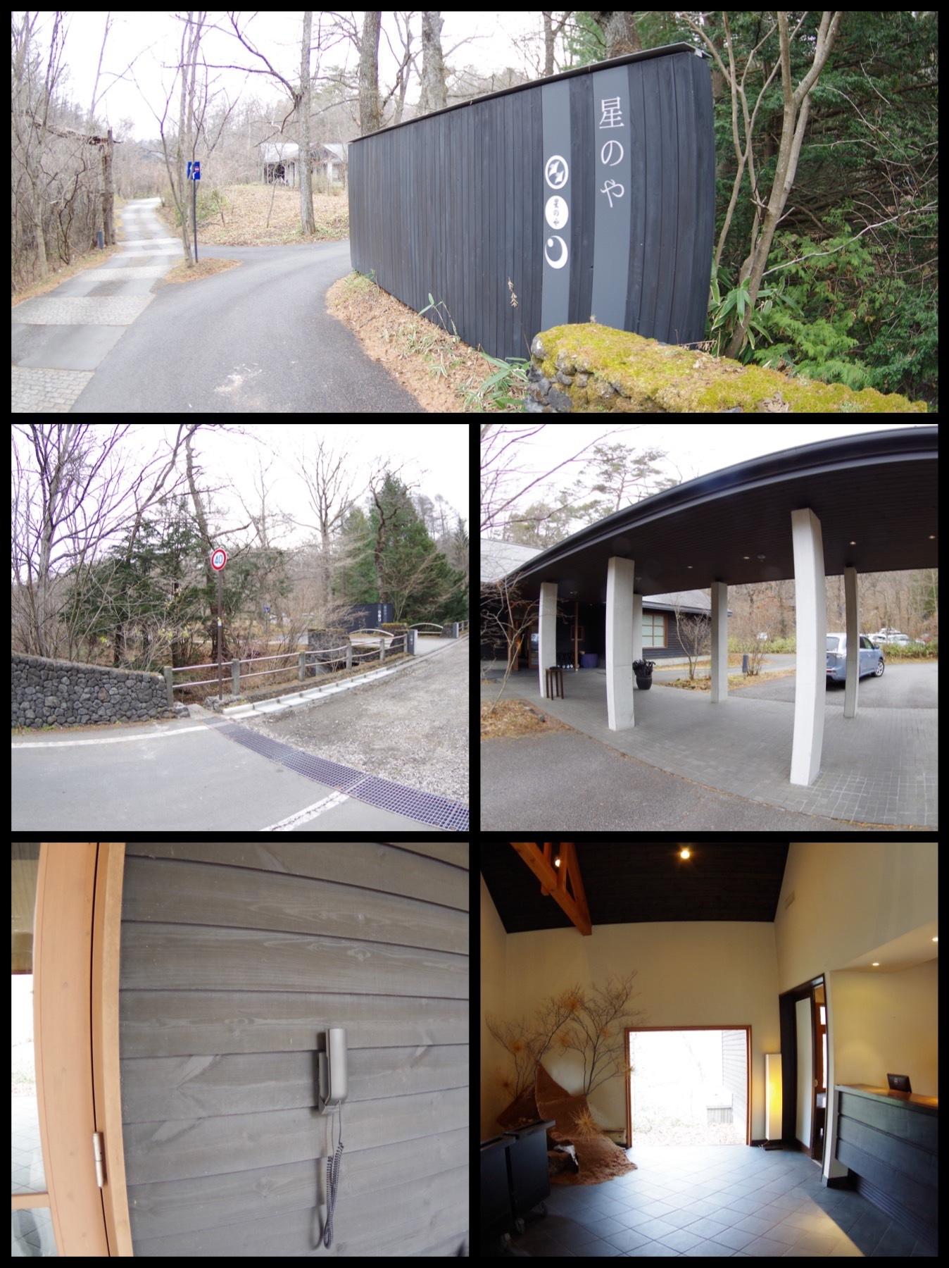 星のや軽井沢 宿泊者用駐車場 受付ラウンジ