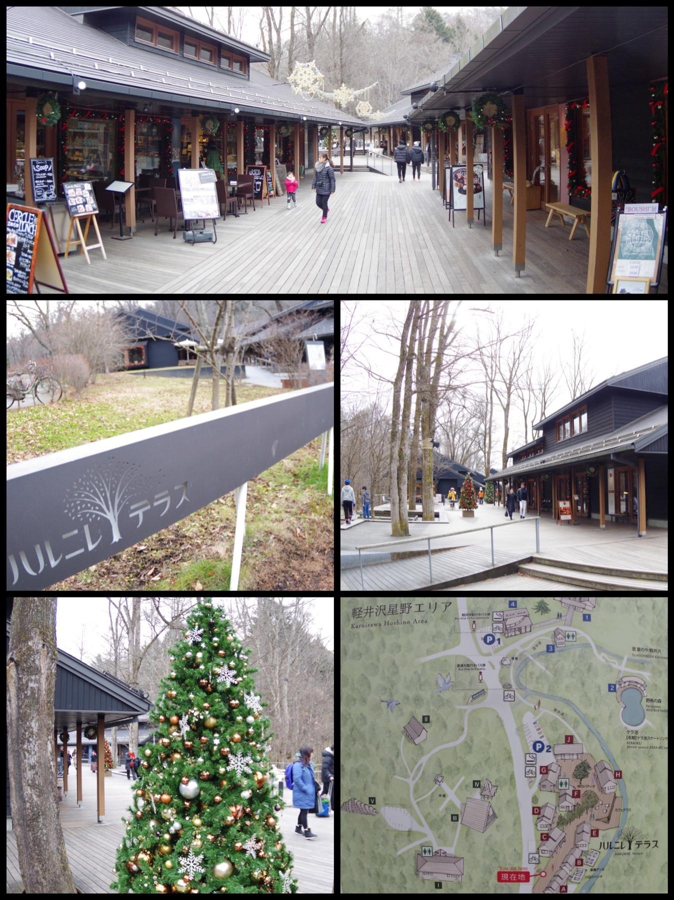 軽井沢 星のリゾート ハルニレテラス クリスマス