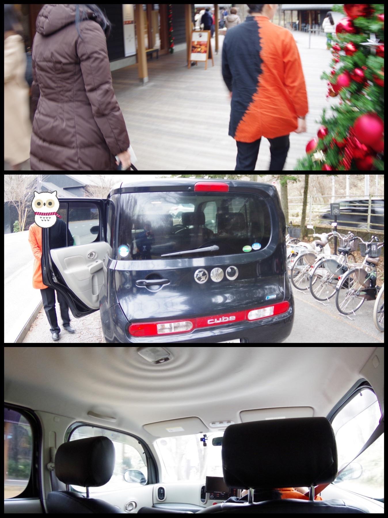 軽井沢 星のリゾート ハルニレテラス 星のや軽井沢専用車お迎え