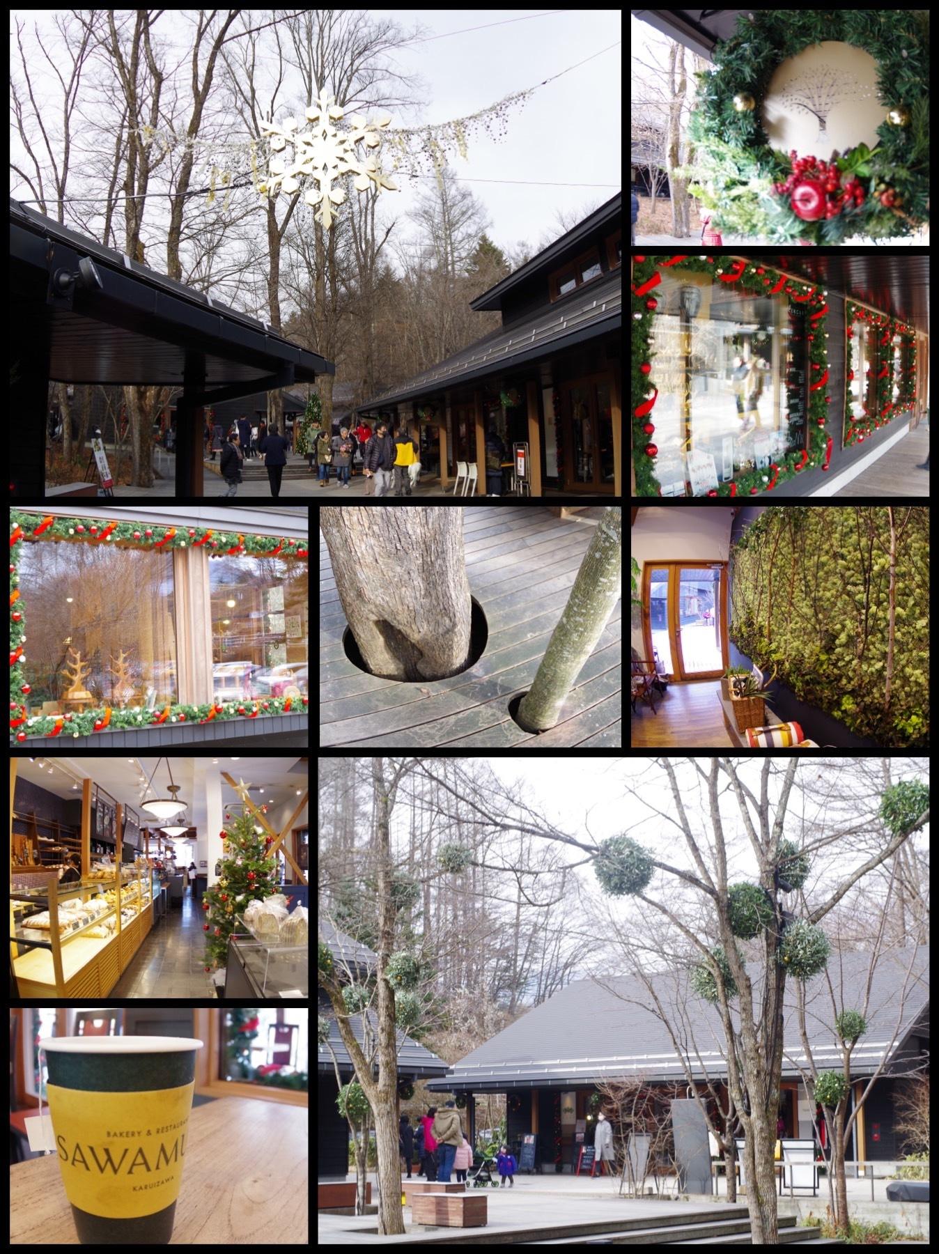 軽井沢 星のリゾート ハルニレテラス クリスマス ベーカリー沢村