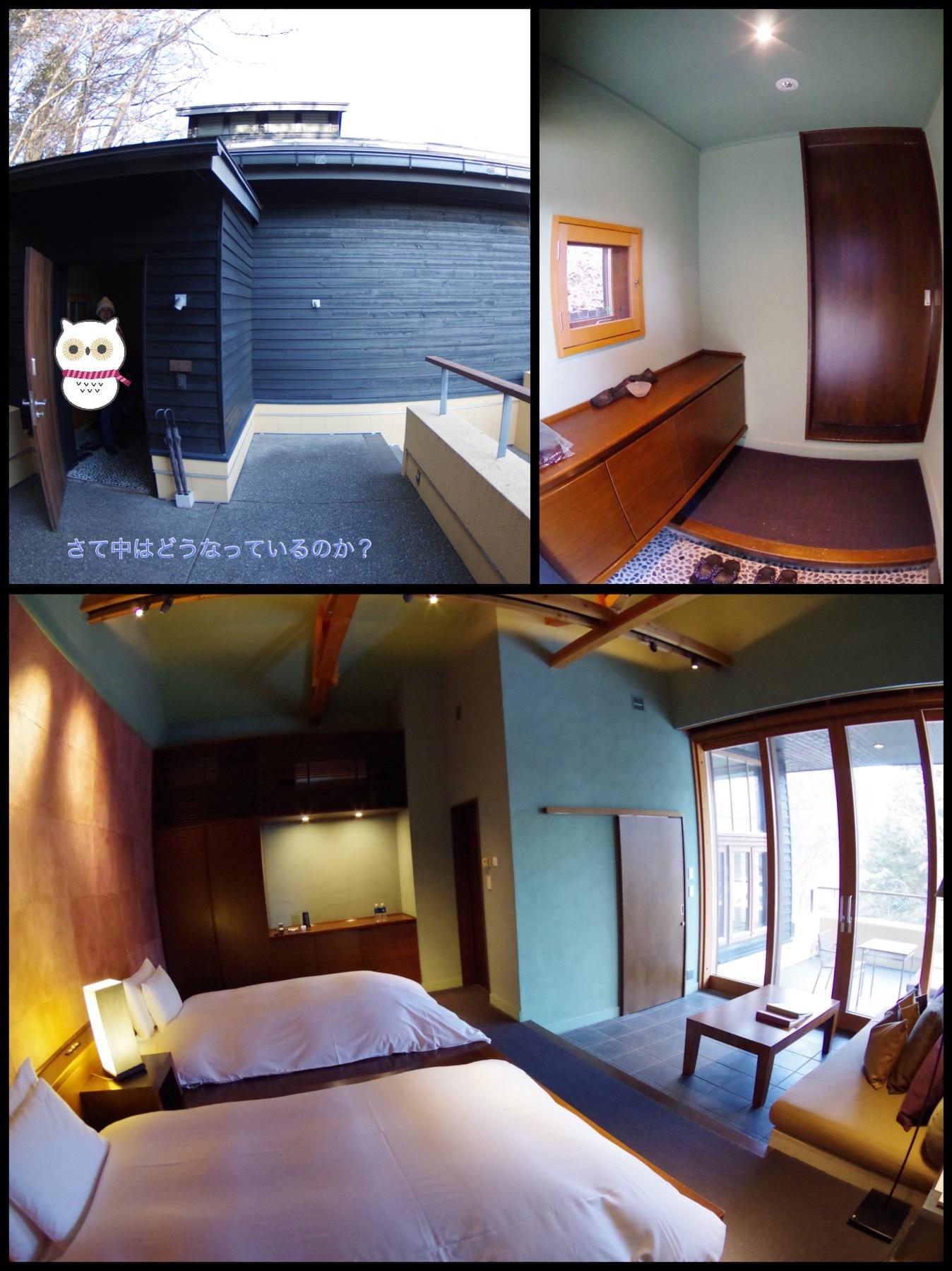 星のや軽井沢 山路地の部屋 竹棟320号室宿泊