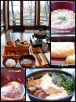 星のや軽井沢 レストラン嘉助 朝食