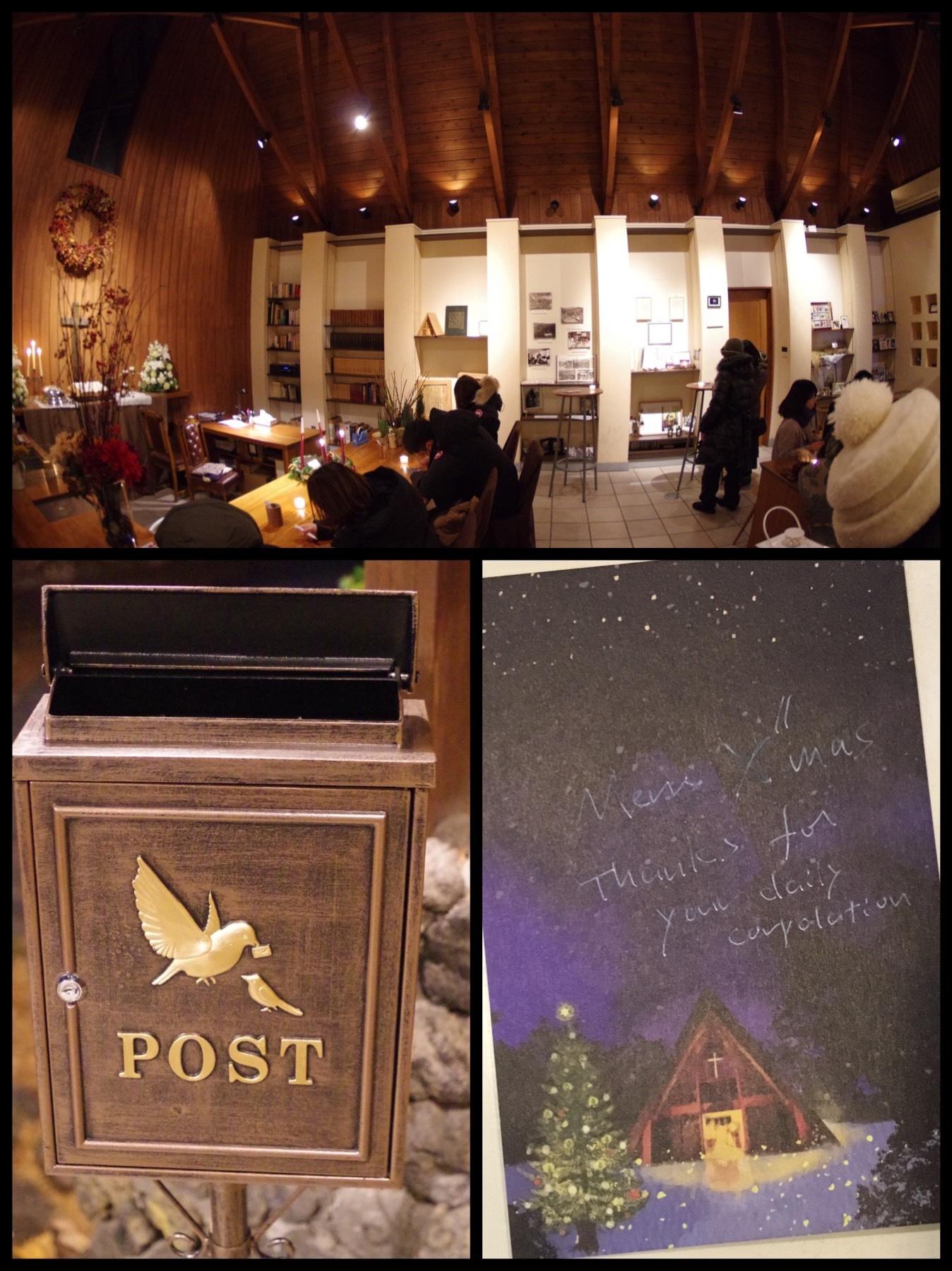 星のや軽井沢 ホテルブレストンコート 軽井沢高原教会 クリスマスキャンドルナイト クリスマスカード郵送