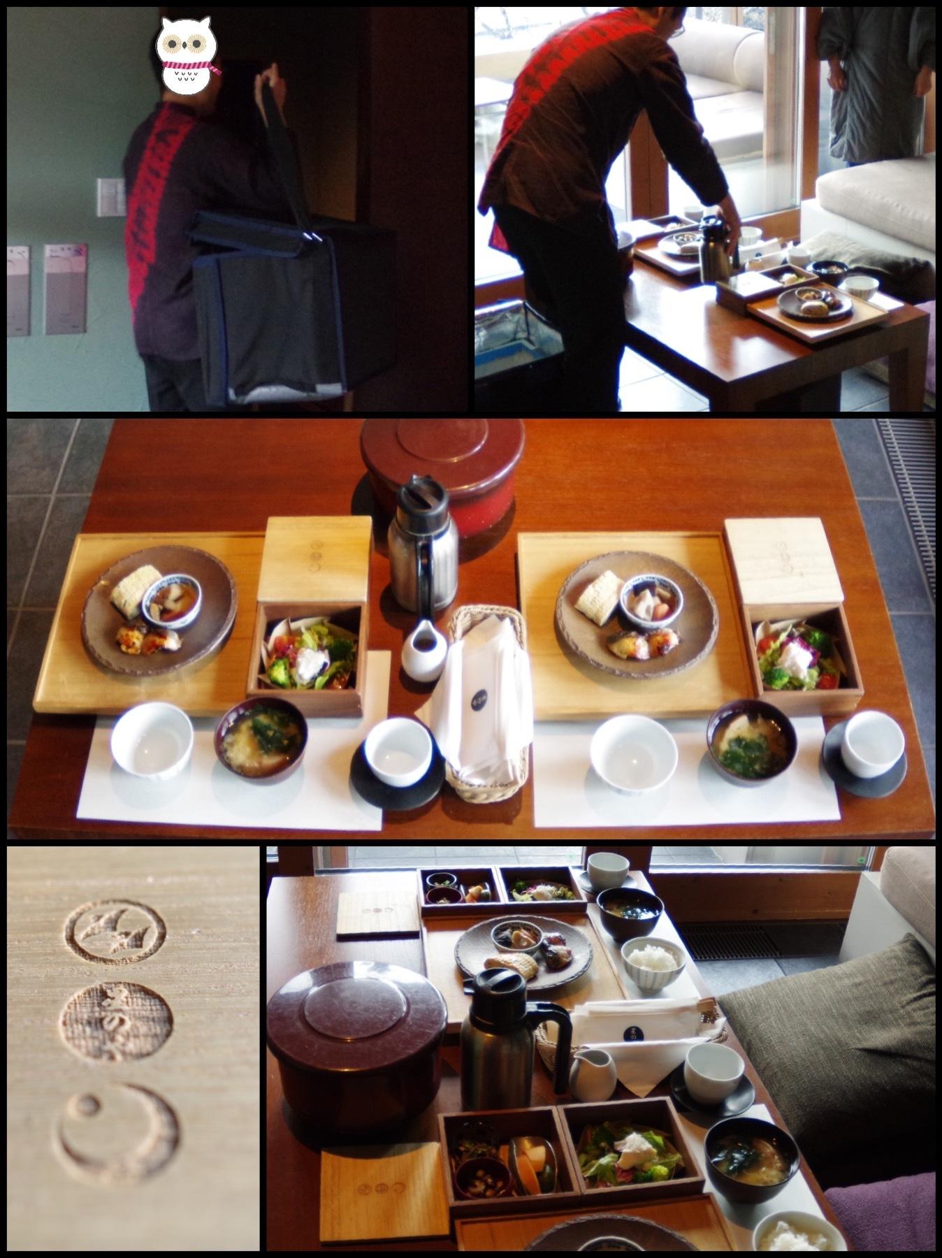 星のや軽井沢 山路地の部屋 宿泊 ルームサービス朝食 和食