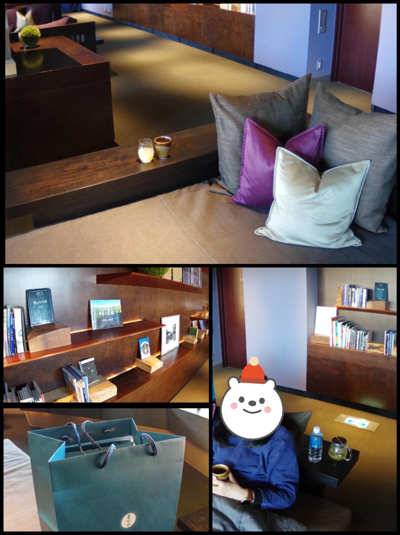 星のや軽井沢 山路地の部屋 宿泊 館内施設ライブラリー
