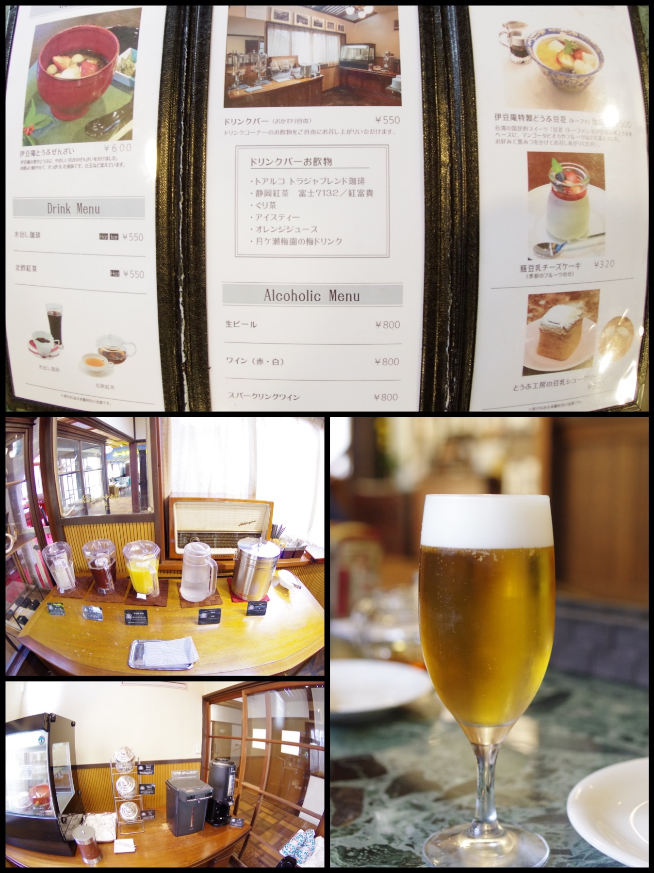 東府やResort &Spa Izu 大正館 芳泉