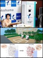 横浜市 emobilitypower 東電中電 EV充電施設