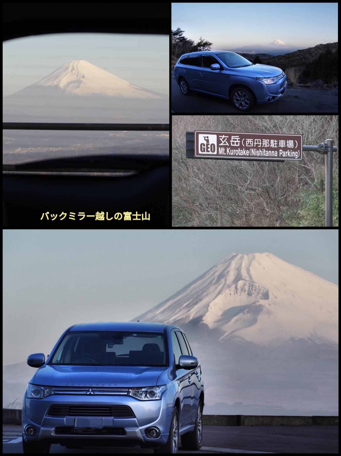 伊豆スカイライン 富士山 アウトランダーPHEV