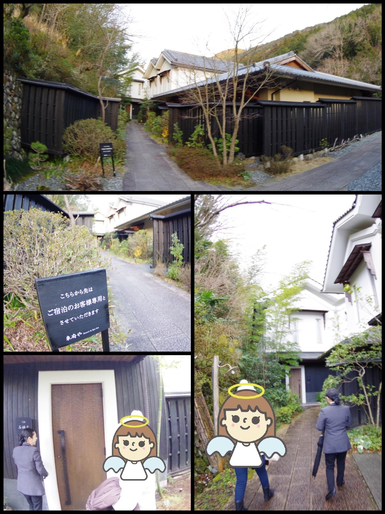 東府やResort &Spa Izu 〈離れ〉温泉露天付ヴィラスイートメゾネット洋室