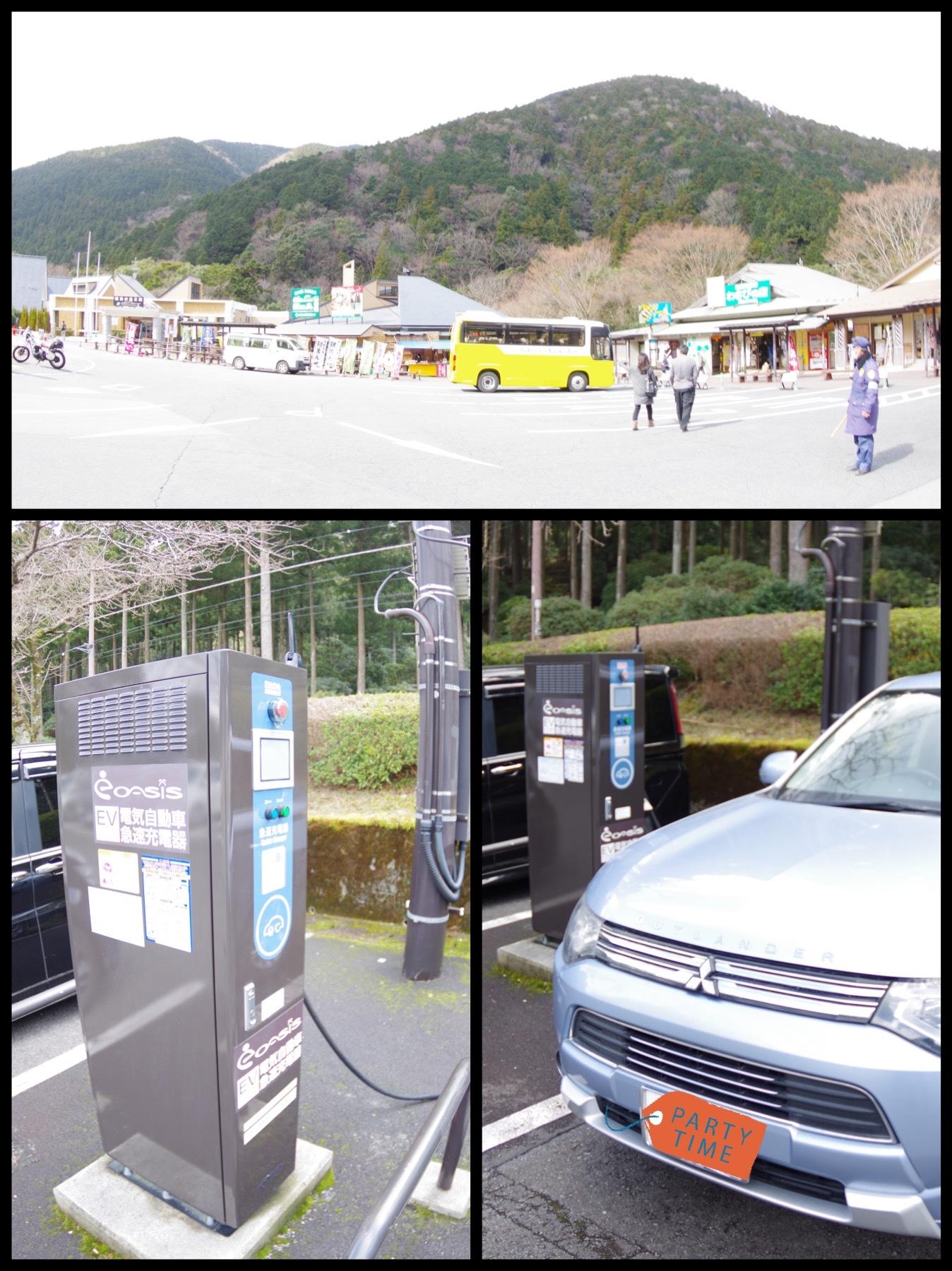 道の駅 天城 EV充電スポット