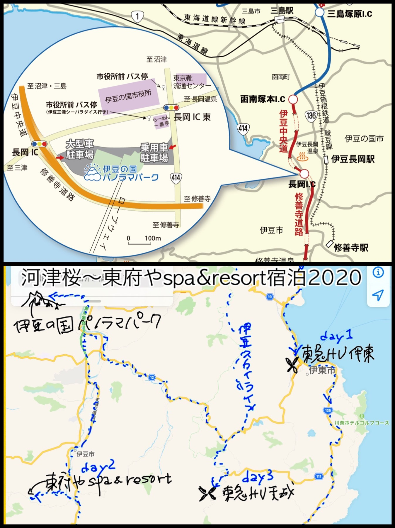伊豆の国パノラマパーク アクセス 伊豆ドライブ2020 富士山絶景