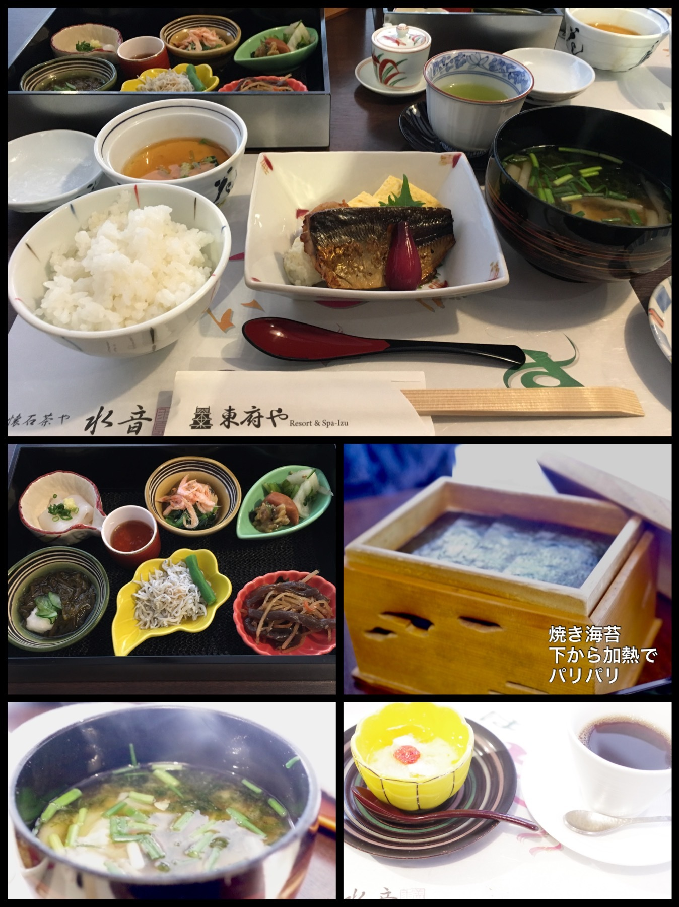 東府やResort &Spa Izu 朝食 水音