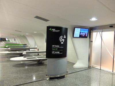 スペイン中東225ビルバオ空港ラウンジ