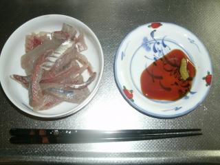 sashimi_20200106144346a78.jpg