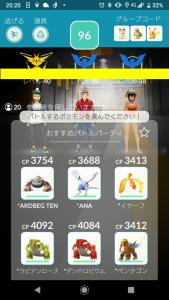 Screenshot_20200319-202027.png