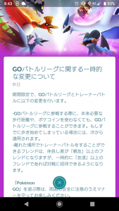 Screenshot_20200324-084330.png