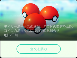 Screenshot_20200325-193958.png