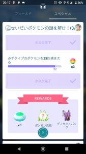 Screenshot_20200325-201710.png