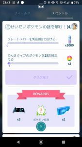 Screenshot_20200330-234337.png