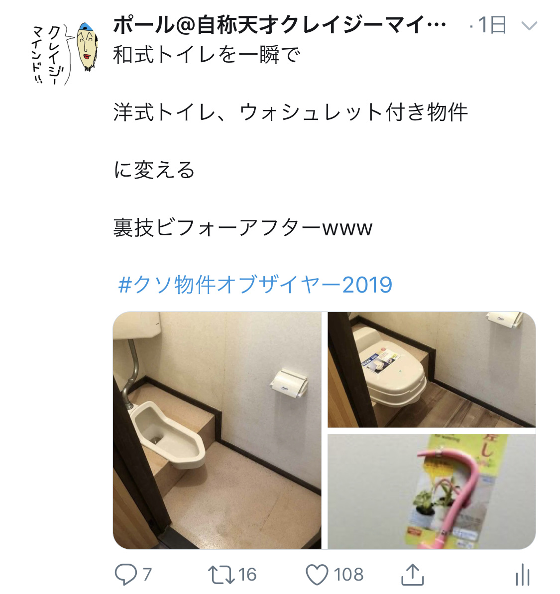 fc2blog_20191115123604be2.jpg