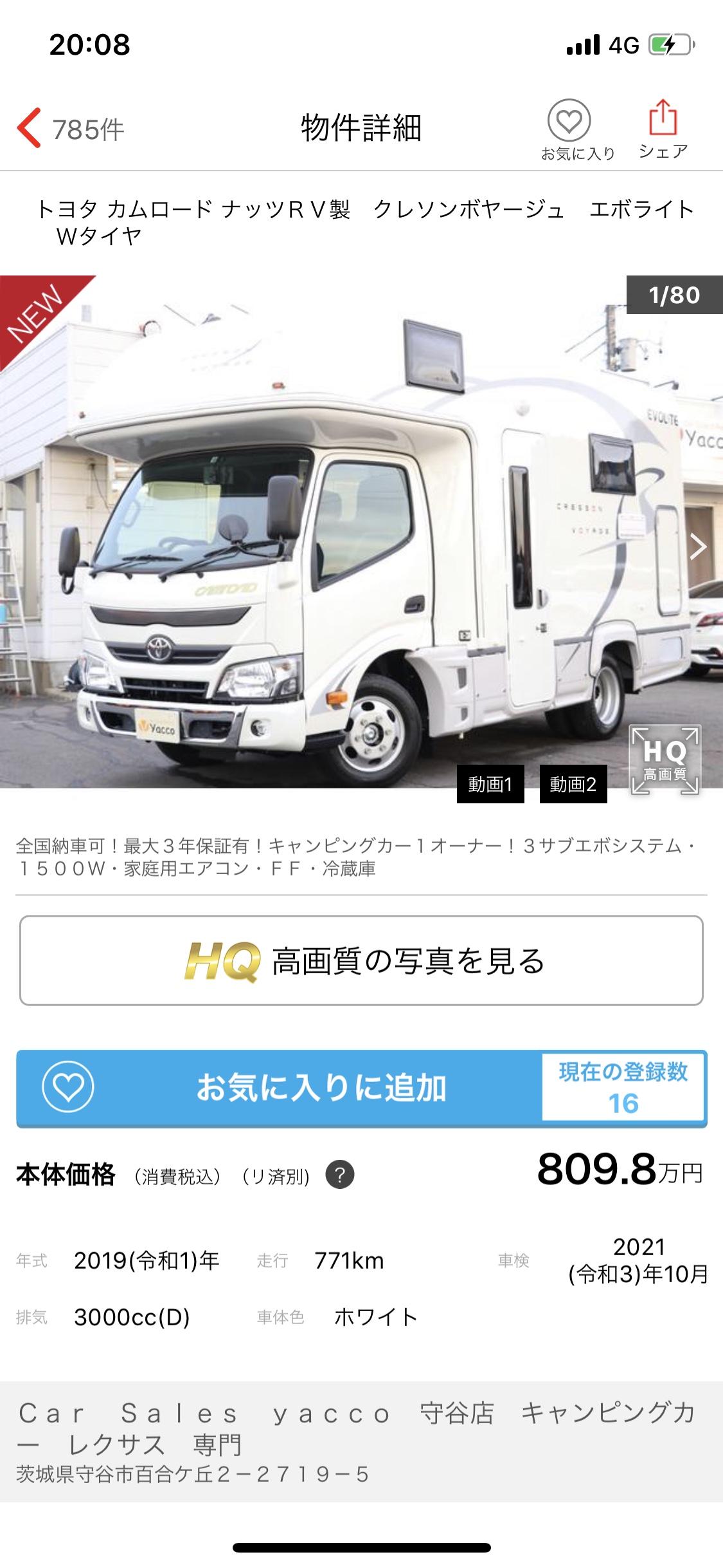 fc2blog_2019120320095329c.jpg