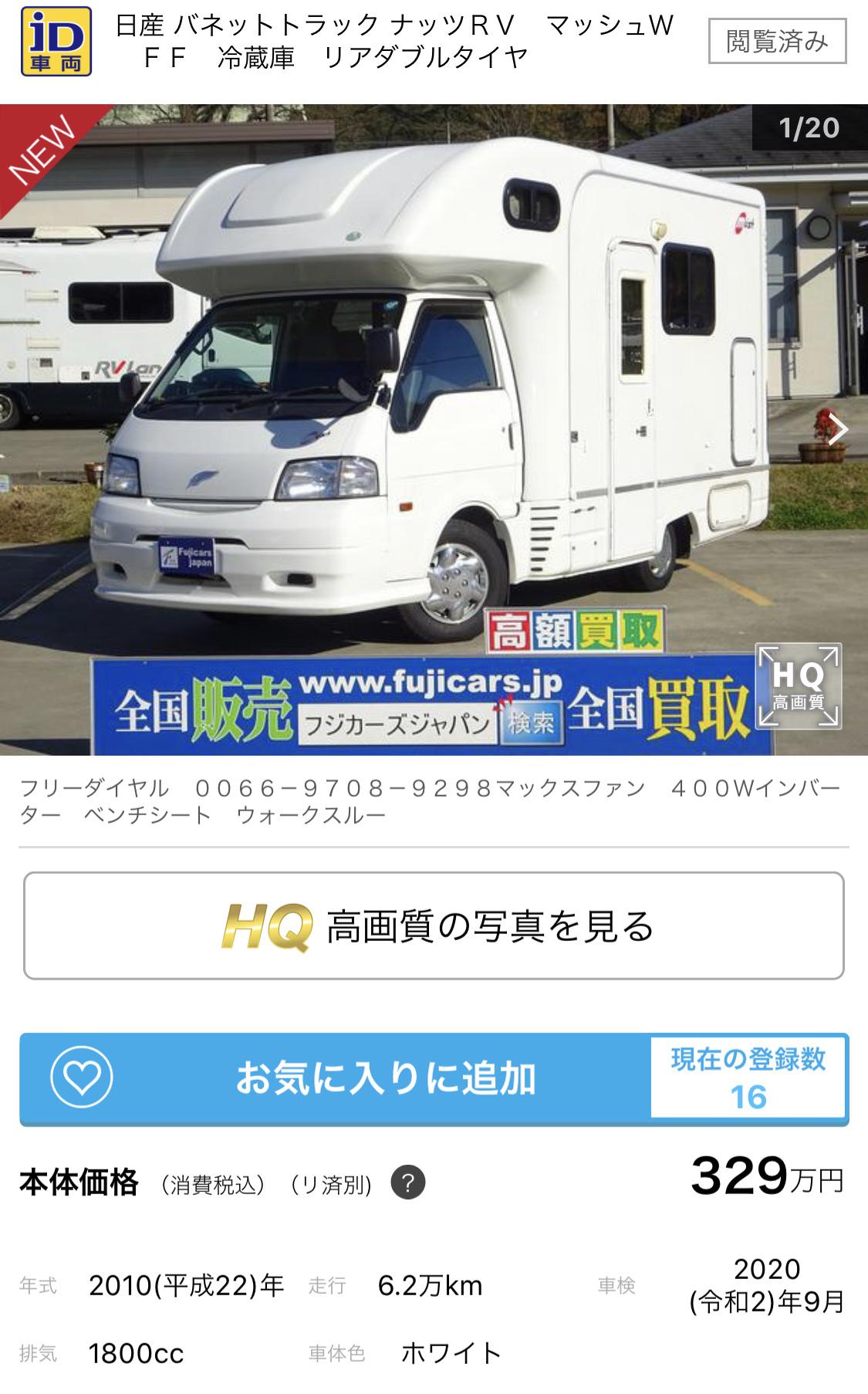 fc2blog_2019121222261810d.jpg