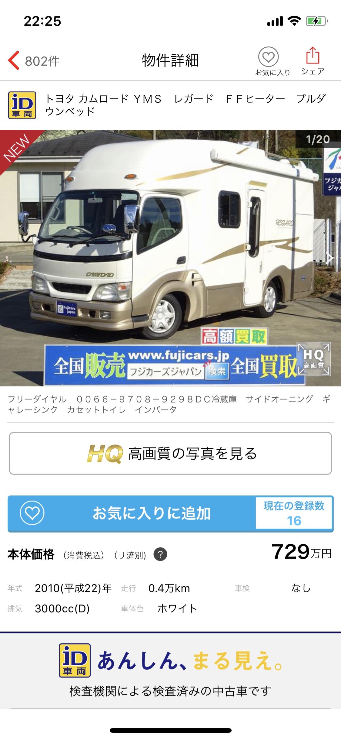 fc2blog_201912122226264ec.jpg