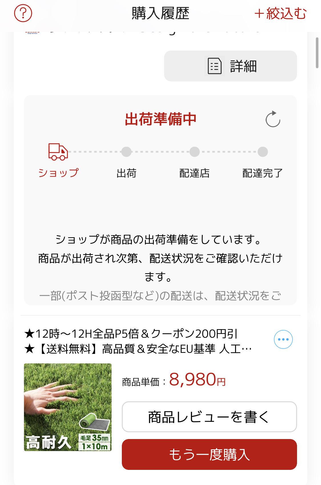 fc2blog_20200325080736877.jpg