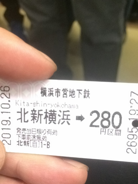 茨城2F天井工事4 (35)