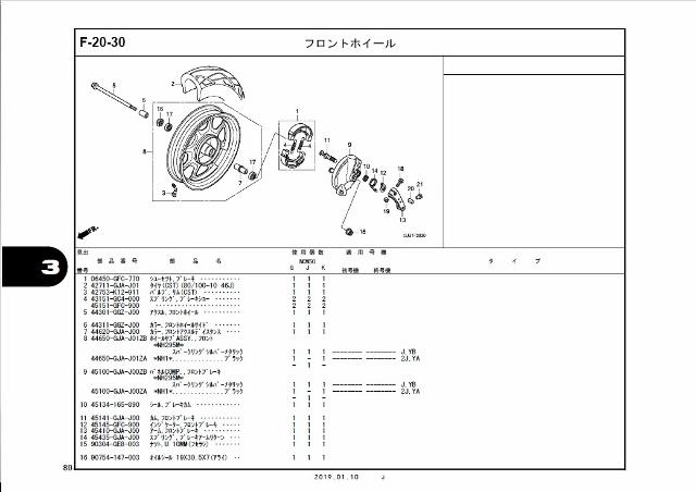 くまモン号 (63)