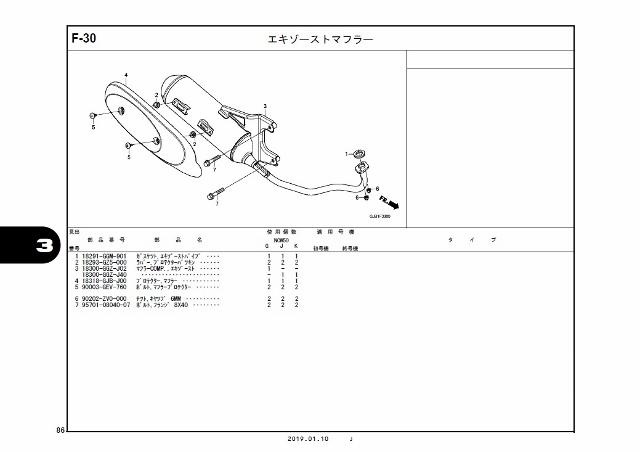 くまモン号 (64)